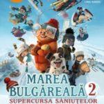 marea bulgareala 2